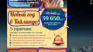 видео Рекламный мультимедийный модуль