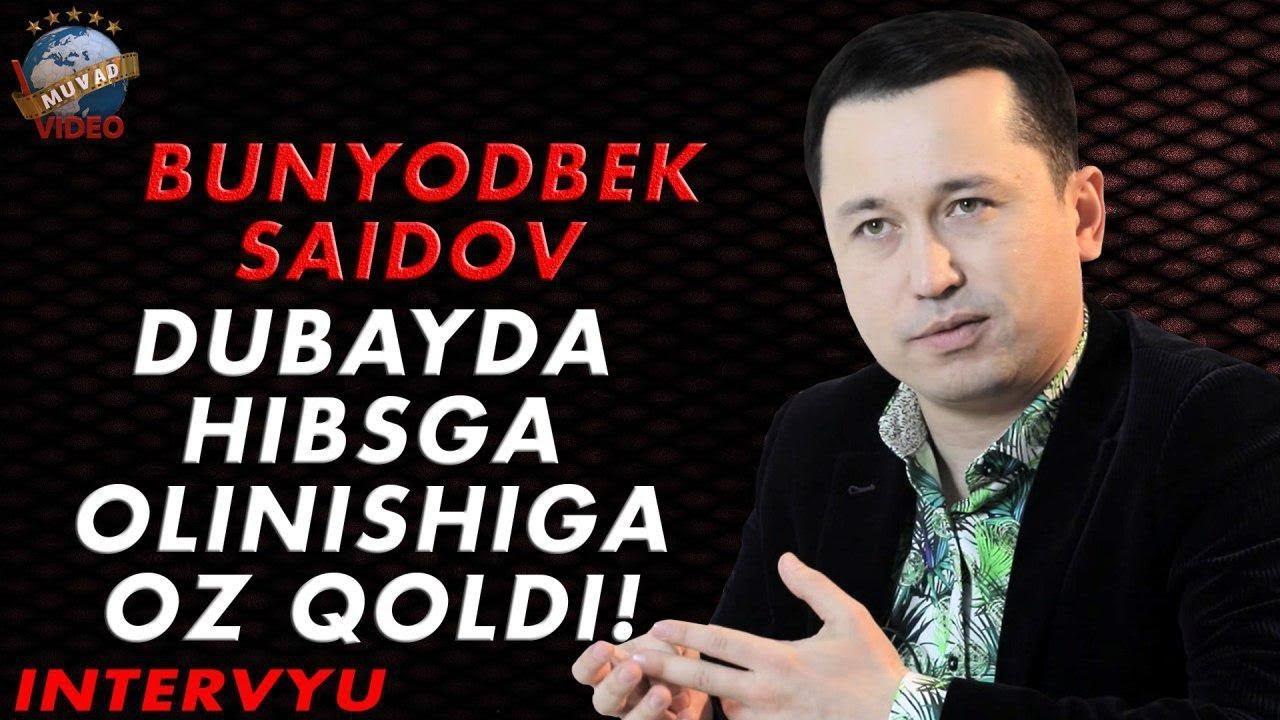 Bunyodbek Saidov - Boyning bolasi ekanligi haqida ochiqchasiga gapirdi