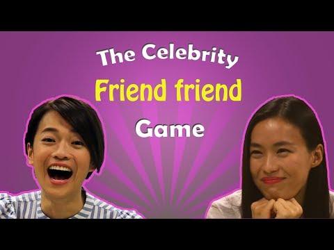 The Celebrity Friend Friend Game: Rebecca Lim X Felicia Chin