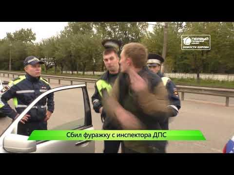 Место происшествия  Новости Кирова 02 08 2019