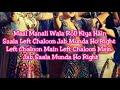 Bhangra Ta Sajda - Lyrics