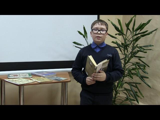 Изображение предпросмотра прочтения – АртемПалкин читает отрывок изпроизведения «Переправа» А.Т.Твардовского