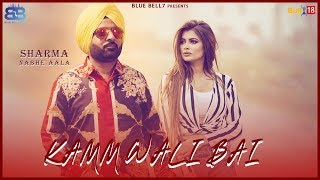 Songs : sharma nabhe aala singer music v-star lyrics laddi gill vedio dop deep still photography studio master ...