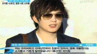[movie] 'Poongsan dog', Special premiere (오지호-소유진, '풍산개' 응원 나선 스타들)