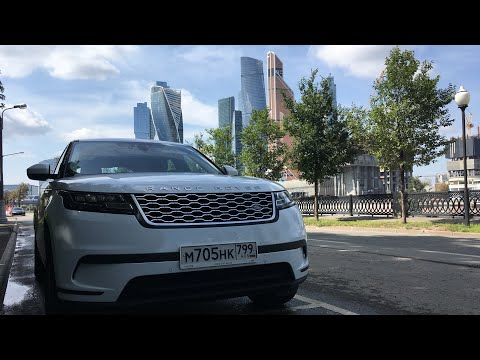 Range Rover Velar - обзор 360 градусов (каршеринг Яндекс)