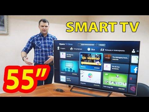 видео: 55 дюймов удовольствия! Обзор смарт 4k телевизора с активным 3d и opera tv store.