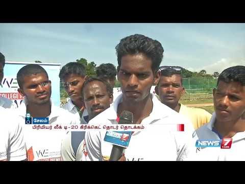 T-20 league cricket match starts today at Salem : Reporter U