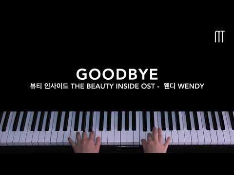 웬디 (Wendy) - GoodBye Piano Cover (뷰티 인사이드/The Beauty Inside OST 6)
