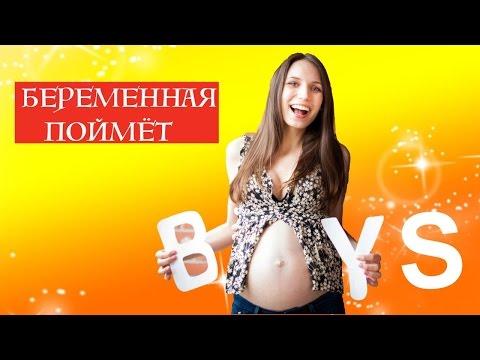 групповуха с беременной смотреть