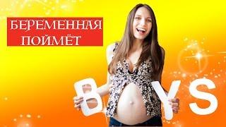 5 ситуаций, знакомых каждой беременной