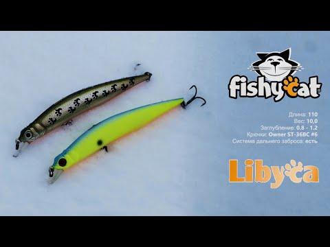 Fishycat Libyca 110SP Описание/ Характеристики/ Анимация