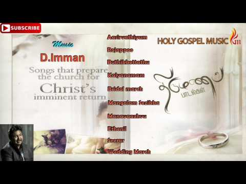 Christian Marraige Hits Songs DImman