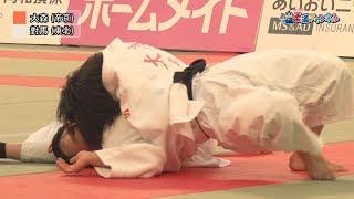 【女子52kg級 決勝】第40回全国高等学校柔道選手権大会【柔道チャンネル】