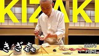 The 30-year-old chief who studied at Sushi TOKAMI makes the most delicious Edomae sushi!【KIZAKI】
