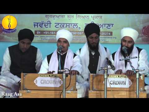 AGSS 2015 : Bhai Gurmeet Singh ji : Raag Asa