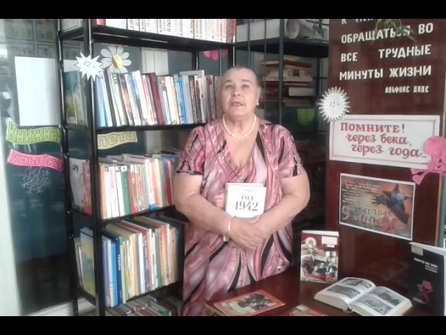 Изображение предпросмотра прочтения – ВалентинаОсыко читает произведение «Жди меня иявернусь…» К.М.Симонова