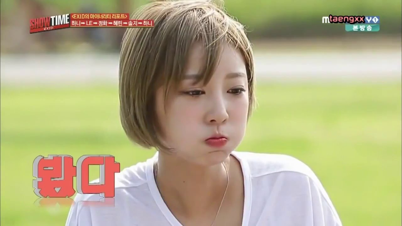 Download EXID Hyerin (혜린)  Eating Competition