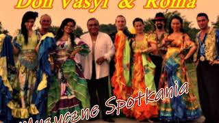 Don Vasyl  &  Roma   -   Muzyczne Spotkania vol.2.