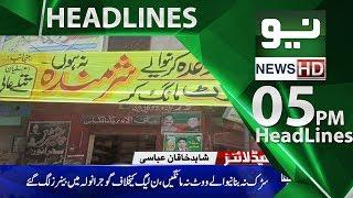 News Headlines - 05:00 PM | 24 June 2018 | Neo News