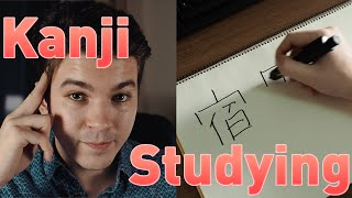 David's Guide To Fast Kanji Studying