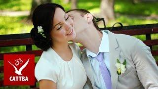 Какие отношения создают гармонию и взаимопонимание - скачать бесплатно