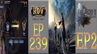 🎮[LIVE ] Magister LIVE - ลุย RANKING ไอดีหลัก + Final Fantasy XV ตอนที่ 2 (จบสตรีมแล้วแต่ใจ)🎮