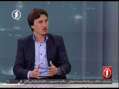 HASHYE KHABAR: 3rd Moscow Meeting on AFG حاشیهی خبر: سومین نشست مسکو در مورد صلح افغانستان