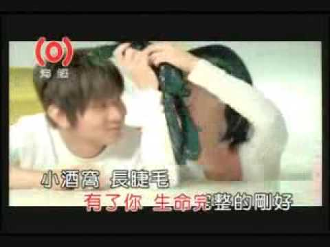 Xiao Jiu Wo Karaoke