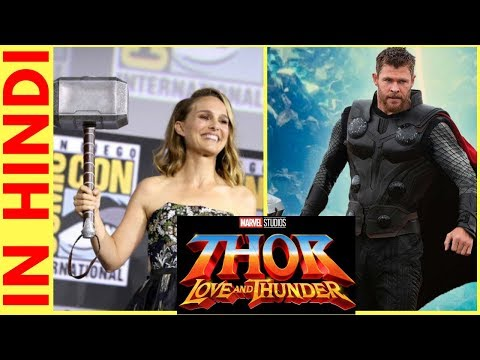 Thor 4 : Love and Thunder Explained in Hindi