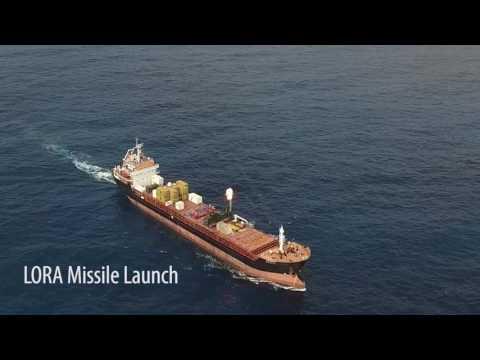 Israel merchant ship test missile shot