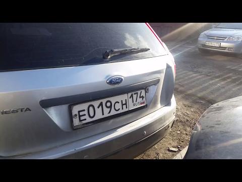 Ford Fiesta на авторазбор запчасти для Фиесты