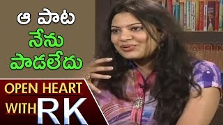 Geetha Madhuri About Her Experience Over Singing Song In Baahubali   Open Heart with RK   ABN Telugu