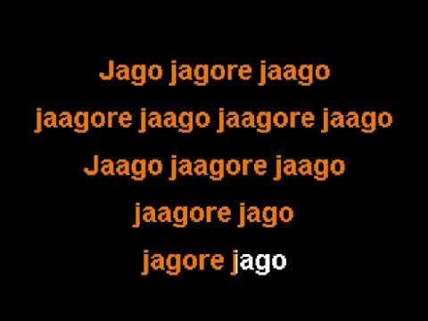 Jaago Jaago re Jaago~Srimanthudu (Karaoke Version)~Sing Sing India