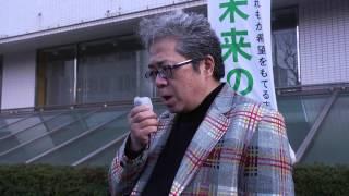 2012年12月3日 北海道函館市若松町函館駅前郵便局前にて