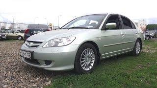 2004 Honda Civic VII ES5 1.6 AT. Идеальный Седан. Обзор (интерьер, экстерьер, двигатель).