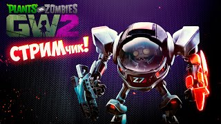 Plants Vs Zombies GARDEN WARFARE 2 - Обзор ПК Версии (Стрим)
