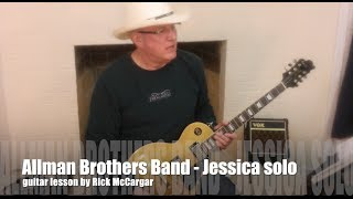 Allman Brothers Band - Jessica guitar solo lesson half-speed with tab
