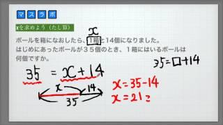 小学校算数を初めから丁寧に。チャンネル登録お願いします。 動画一覧は...