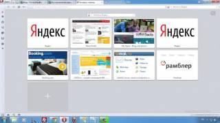 8. Как восстановить почту на Mail.ru