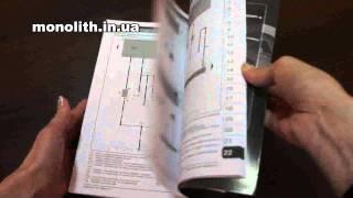 Руководство по ремонту VW Pointer | VW Gol с 2003 года(, 2012-01-16T15:24:48.000Z)