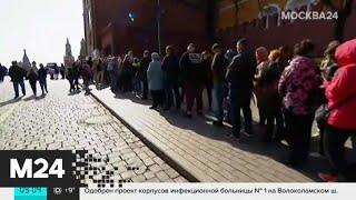 Фото Названы самые популярные места Москвы - Москва 24