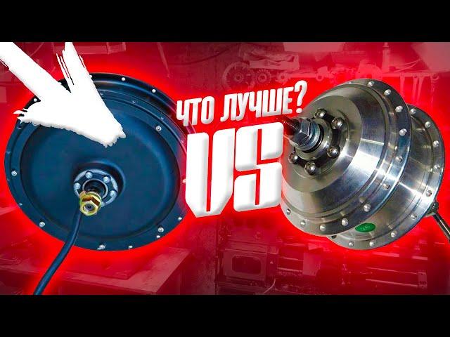 Как выбрать мотор колесо для электровелосипеда какое купить какое лучше