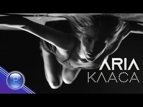 ARIA - KLASA / Ариа - Класа, 2019