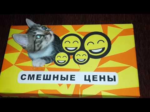 Смешные цены адреса магазинов в Москве - каталог Смешные цены