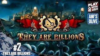 2RTSThey Are BillionsANDL