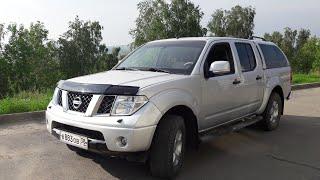 тест-драйв или отзыв после 5 лет владения Nissan Navara