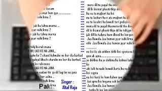 Jaa Bewafa Jaa ( Pakistani ) Free karaoke with lyrics by Hawwa -