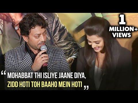 Irrfan Khan FLIRTS With Aishwarya Rai Bachchan, Makes Her BLUSH With Romantic LINE | Throwback