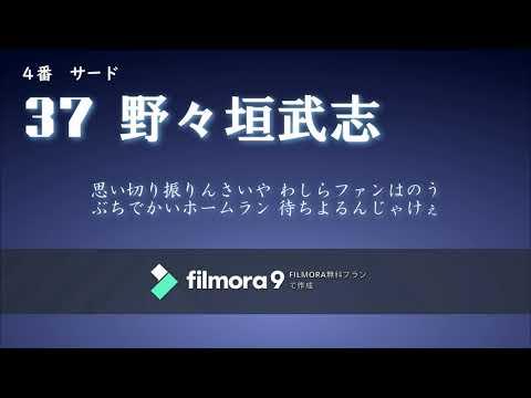 【Medly】リクエスト応援歌1-9 84.