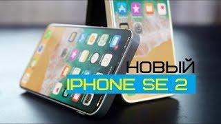 Apple iPhone SE 2 как iPhone X! Oppo R15 - достойный смартфон!